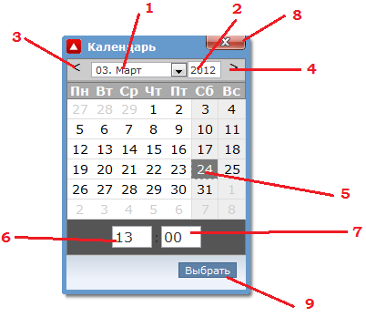 Виджет календаря со временем